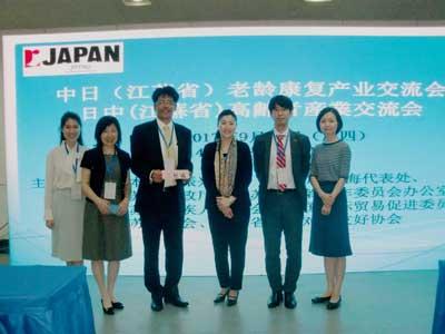 Fukushi_Forum2.jpg