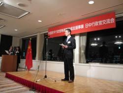 JDSChina007.jpg