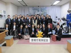 JDSChina008.jpg