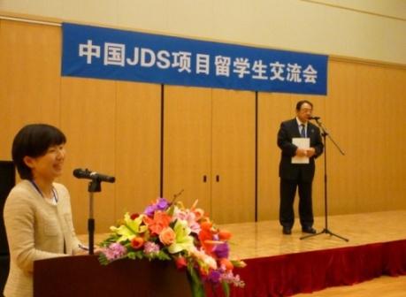 china20130328_2.jpg