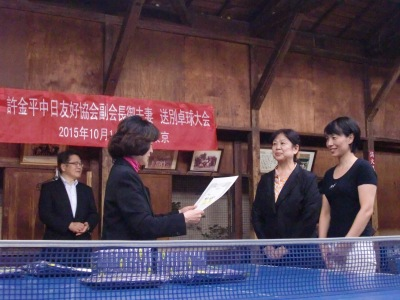 china_pingpong004.JPG