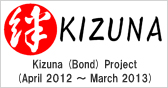 Kizuna (bond) Project