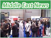 JICE中東事業ニュースページへ