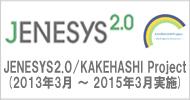 JENESYS2.0