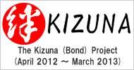 pastprogram_kizuna_e.jpg