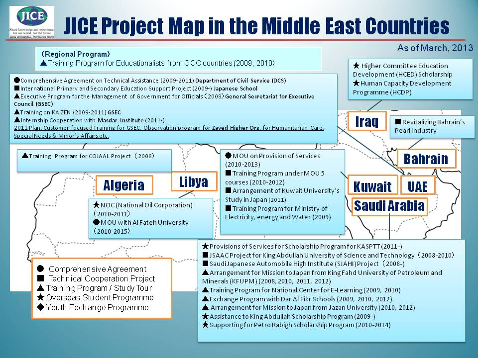 Project_Map2013.jpg