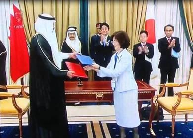 bahrain01.jpg