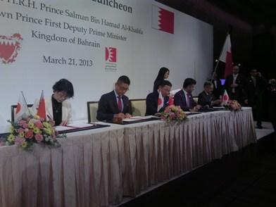 bahrain_1.jpg