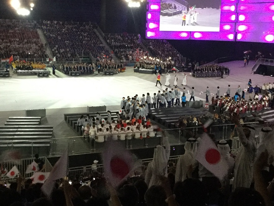 WorldSkills2017_2.jpg