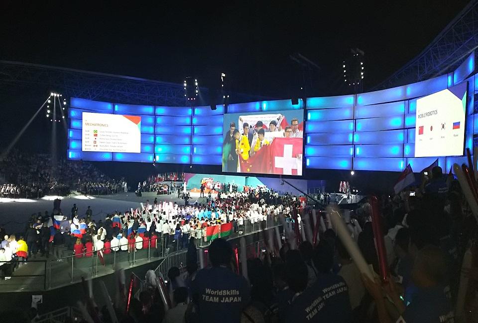 WorldSkills2017_5.jpg