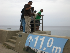asean-island02.JPG