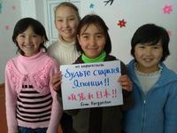 kyrgyz1.JPGのサムネール画像