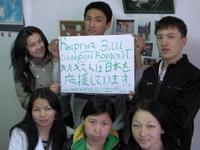 kyrgyz2.jpgのサムネール画像