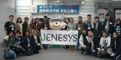 hokkaido_JENESYS2017_1.jpg